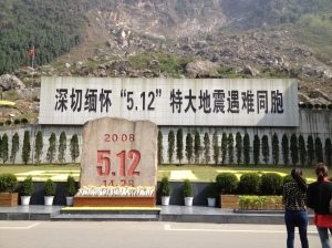 July 2013 Beichuan Memorial