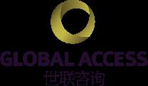 Global Access Logo